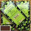 Radico Colour Me Organic BROWN Pflanzenhaarfarbe Braun, 100 g