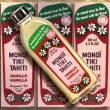 Monoi Tiki Tahiti VANILLE, 100 ml