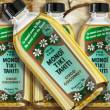 Monoi Tiaré Tahiti COCO, Parfumerie Tiki, 120 ml