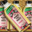 Monoi Tiki Tahiti PITATÉ, 120 ml